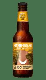 Geumgansan | Golden Ale